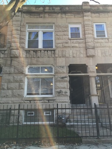 5643 South Green Street, Chicago, IL 60621