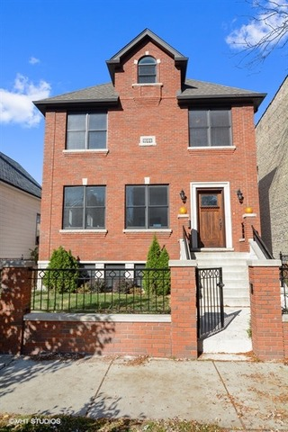 1644 West Carmen Avenue, Chicago, IL 60640