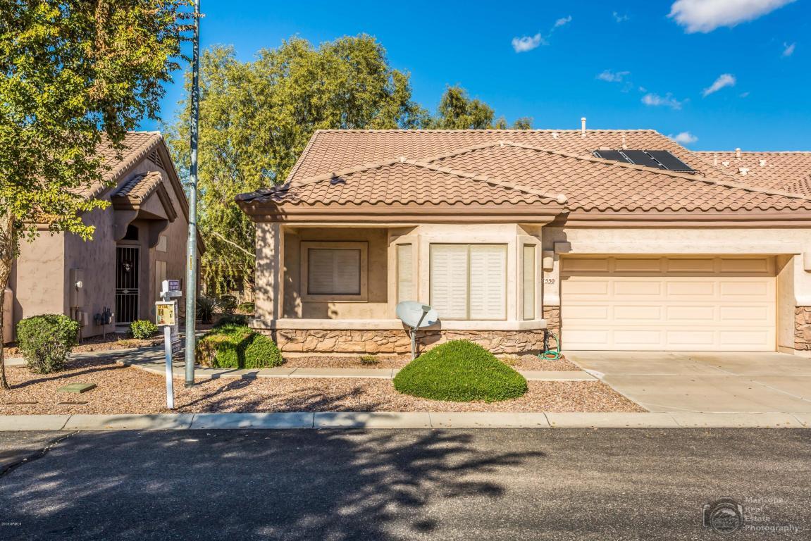 1550  Earl Dr, Casa Grande, AZ 85122