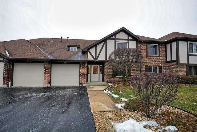 15508 Orlan Brook Dr 255, Orland Park, IL 60462